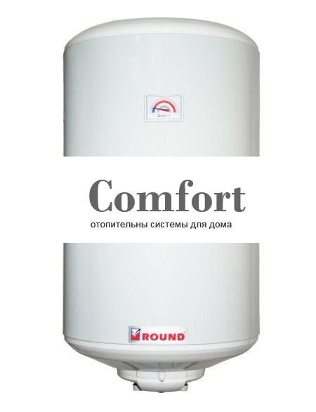 Создание интернет магазина котлов и бойлеров «Comfort»