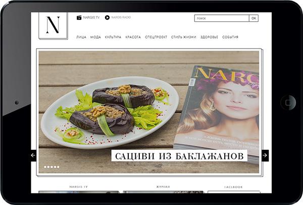Создание интернет-журнала «Nargis Magazine»