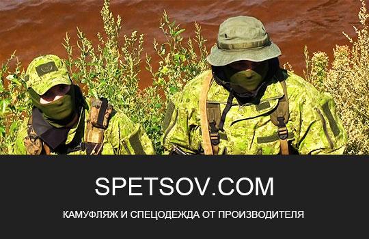 Создание интернет-магазина камуфляжной и спец-одежды «Spetsov»