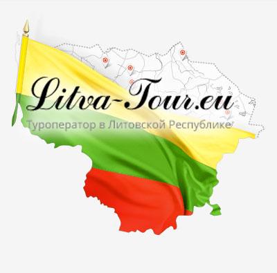 Создание корпоративного портала туроператора по Литве «Литва-тур»