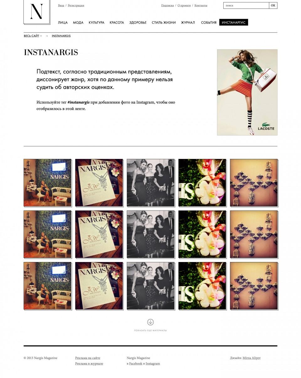 "Страница Instagram интернет-издания ""Nargis Magazine"""