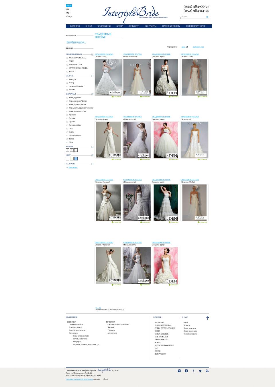 Категория - Интернет каталог свадебных и вечерних нарядов InterStyleBride