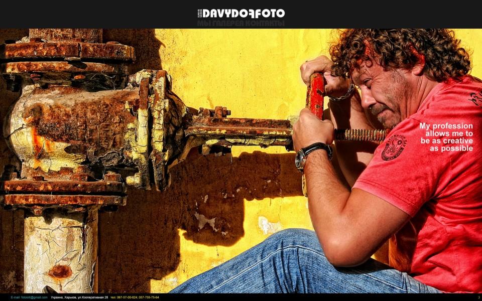 Главная - Сайт визитка харьковскому фотографу Юрию Давыдову