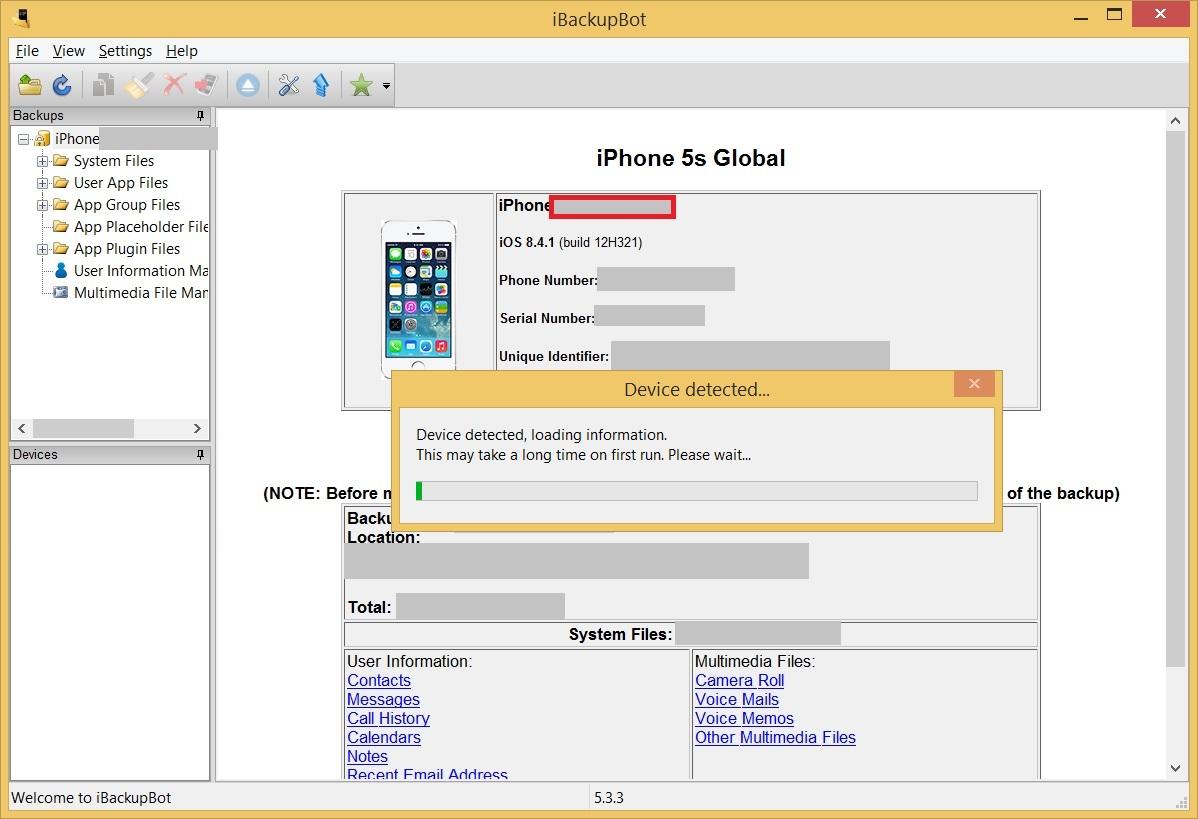 Проверка батареи iPhone и iPad - Появляется окно инициализации устройства