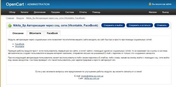 Nikita_Sp Social Login Screenshot 1
