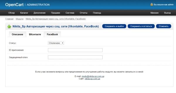 Nikita_Sp Social Login Screenshot 2