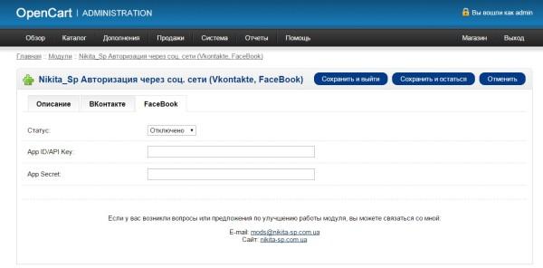 Nikita_Sp Social Login Screenshot 3