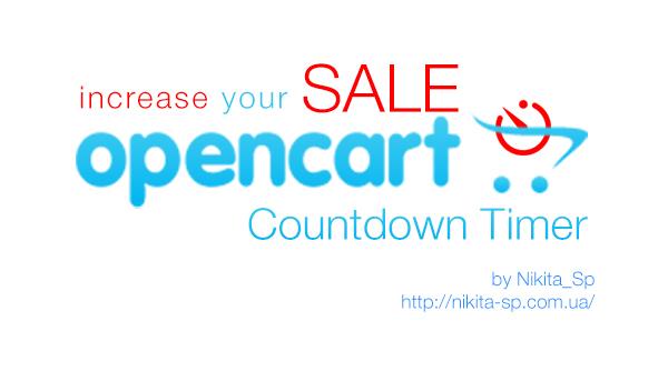 Nikita_Sp Countdown Timer Logo