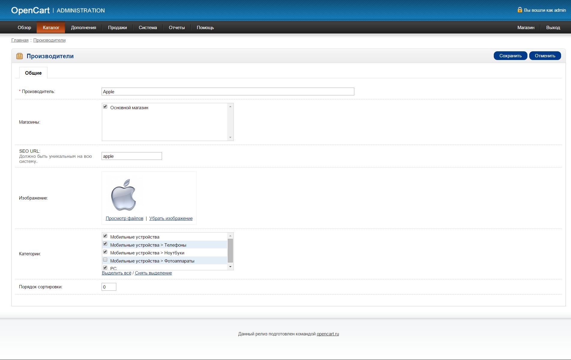 Скриншот 5 - Модуль категорий производителей для Opencart