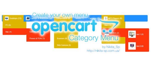 Nikita_Sp Category Menu - модуль меню категорий с изображениями Opencart