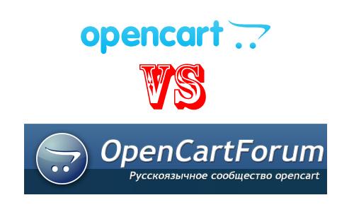 Сравнение: Opencart.com против OpencartForum.com