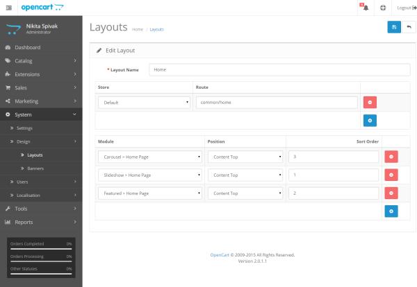 Opencart 2.0 новая настройка (схемы) Layout и вывод модулей