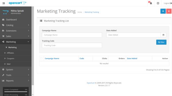 Opencart 2.0 новый раздел маркетинг (Marketing)