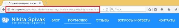Человекопонятные URL (ЧПУ)