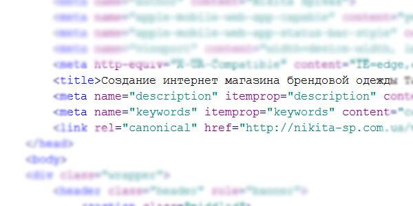 SEO meta пагинация на Opencart