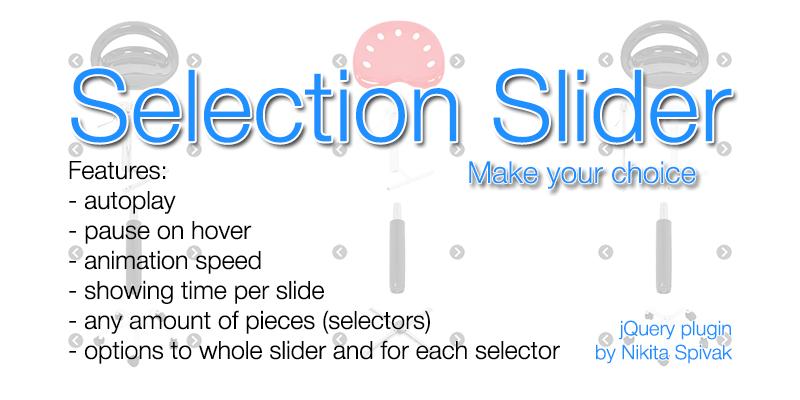 SelectionSlider - jQuery plugin для подбора вариантов продукта
