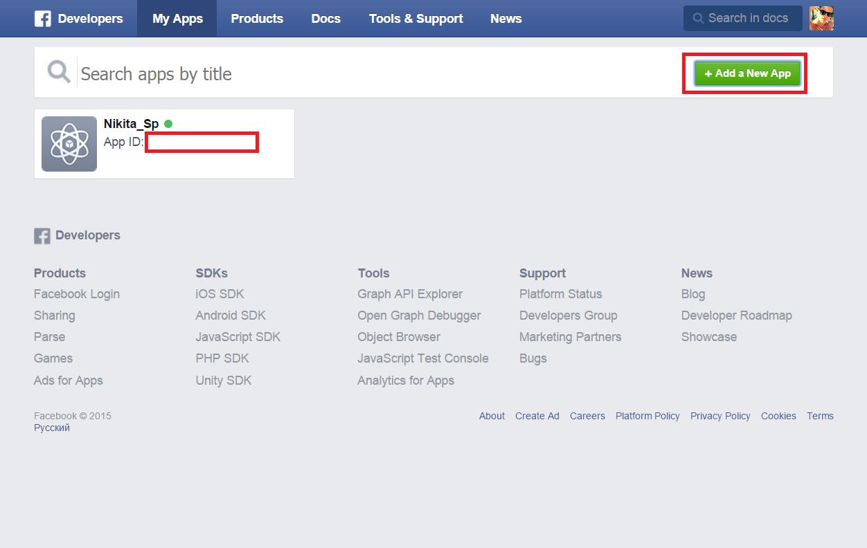 Создание приложений для авторизации через социальные сети - Facebook 1