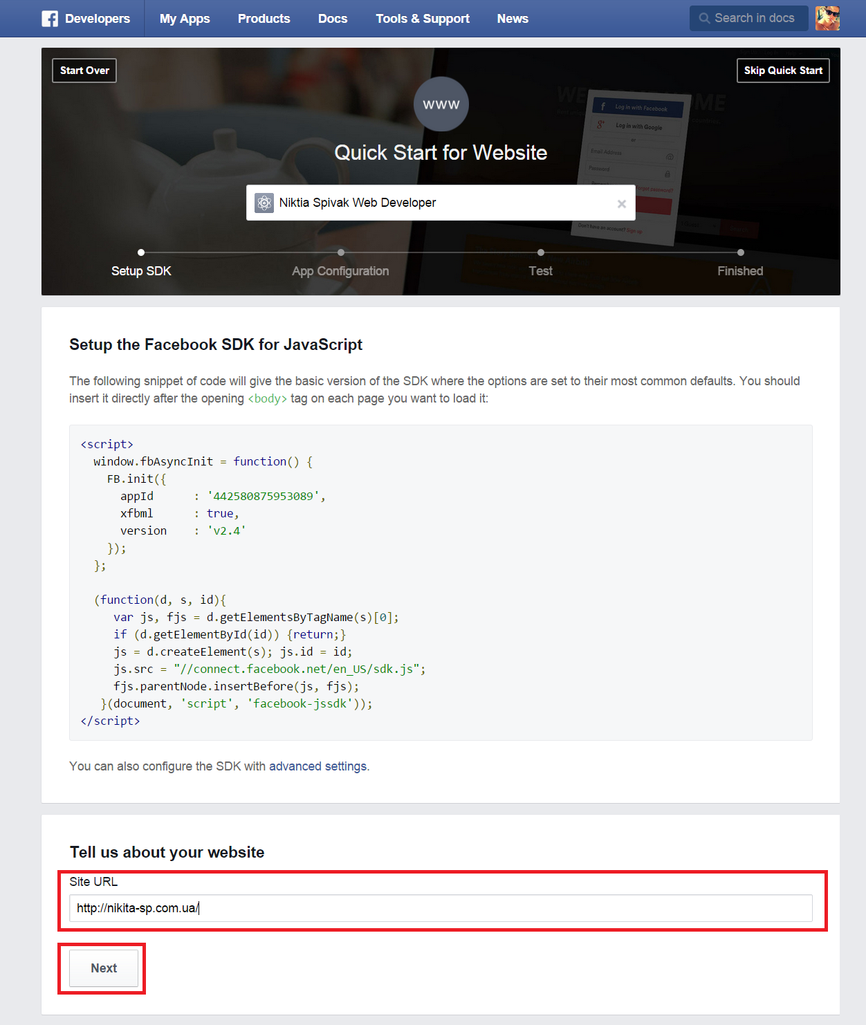 Создание приложений для авторизации через социальные сети - Facebook 4
