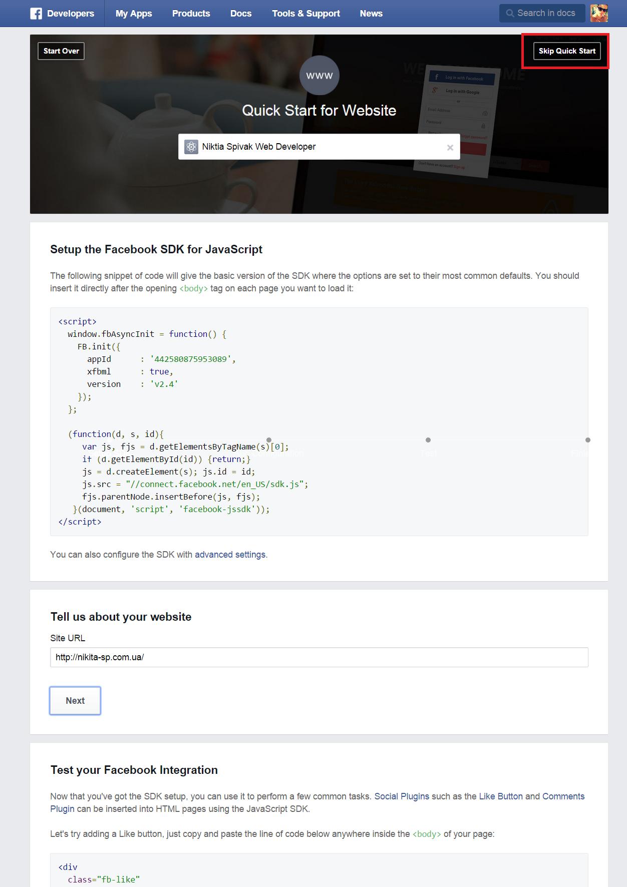 Создание приложений для авторизации через социальные сети - Facebook 5