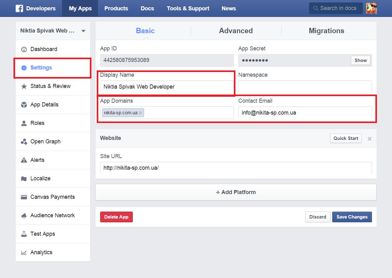 Создание приложений для авторизации через социальные сети - Facebook 8