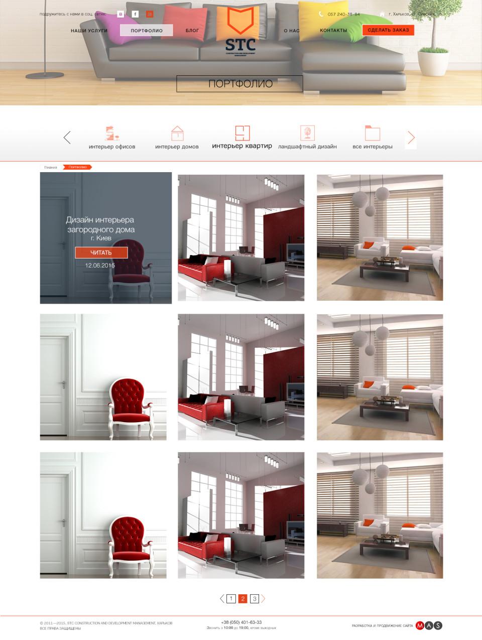 Страница портфолио корпоративного сайта строительной компании STC