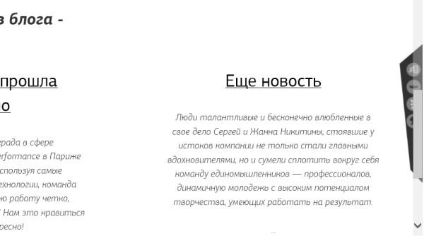 Проблема scroollbar'а в Internet Explorer