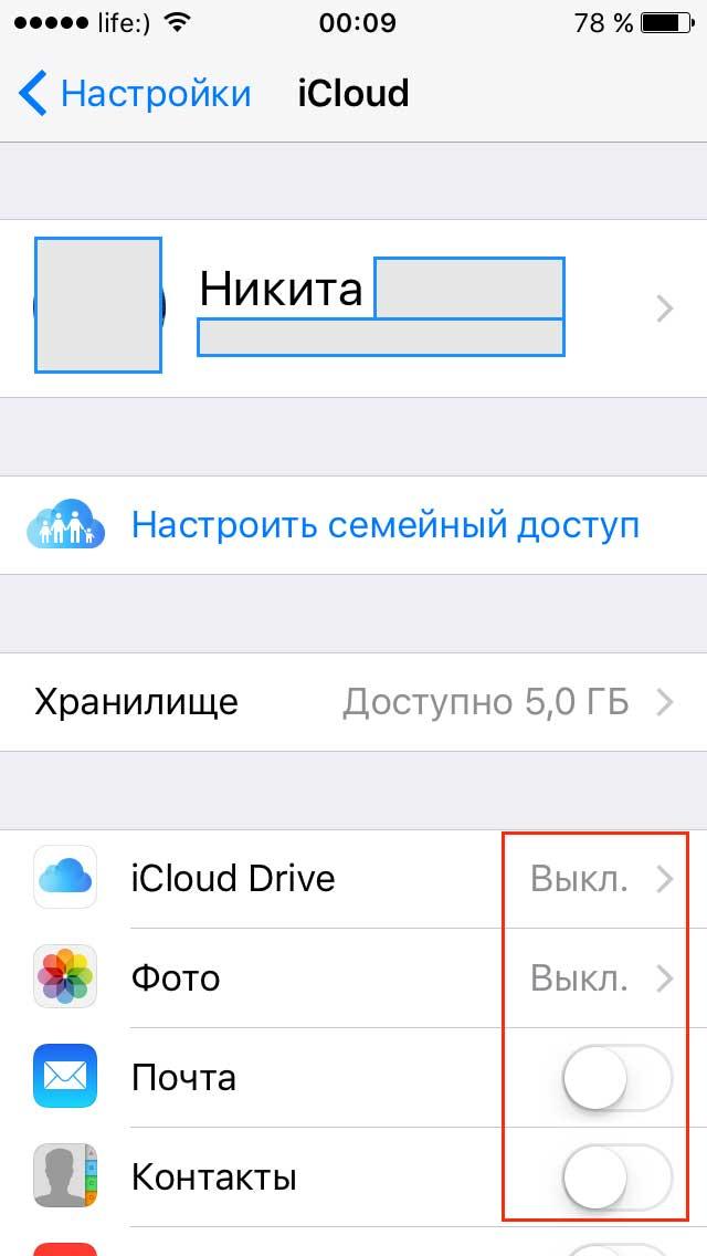 IOS 9 - iCloud