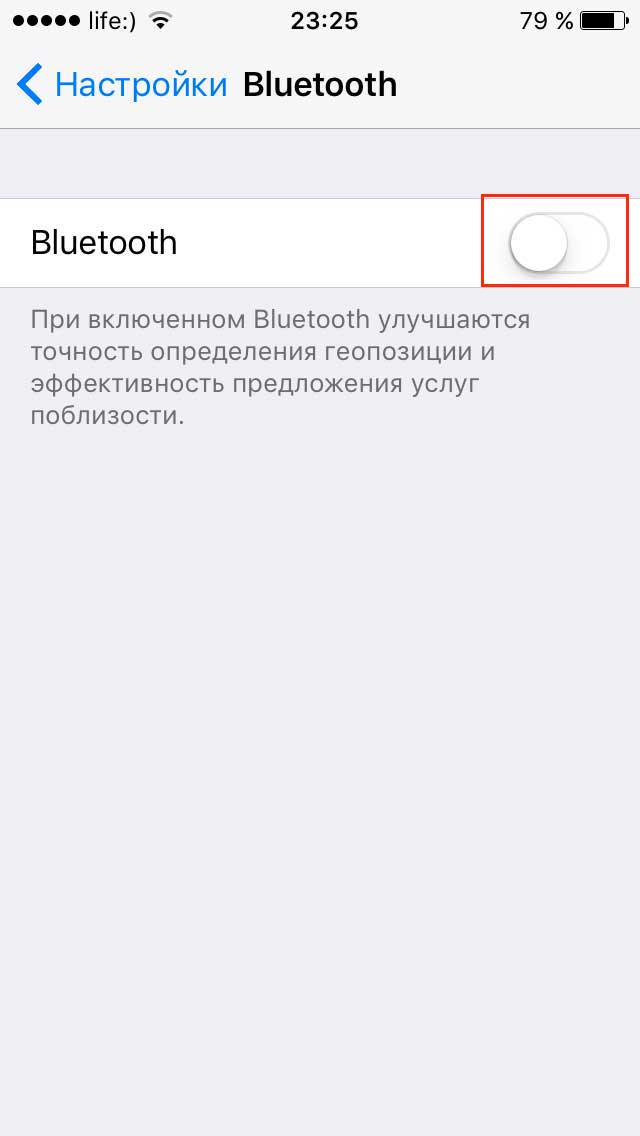 IOS 9 - Bluetooth