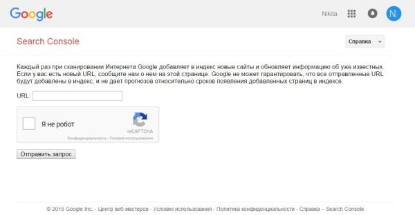 Сохранить текст от воровства путем добавления страницы в индекс Google