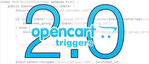Система событий и триггеров в Opencart 2