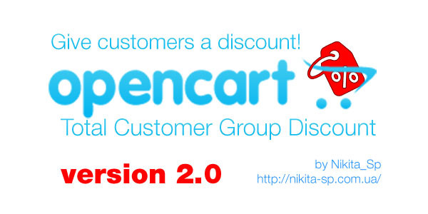 Nikita Spivak Total Customer group discount v2