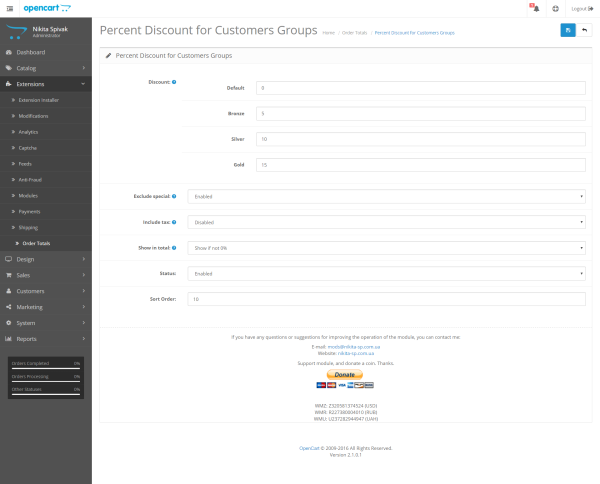 admin-total-customer-group-discount