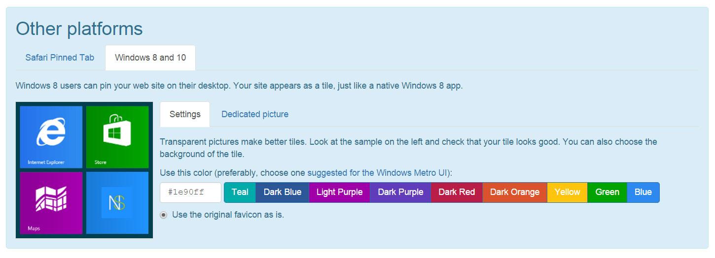 Настройка иконки Windows 8 - realfavicongenerator