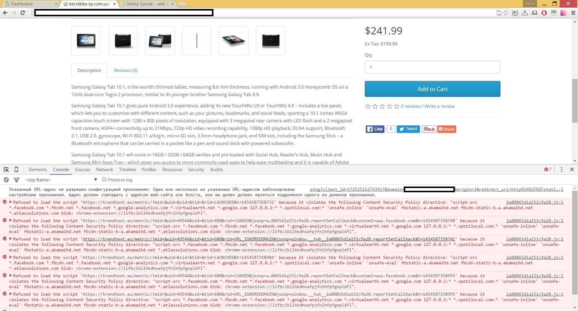 JavaScript не работает из-за вируса trendtext.eu в Chrome